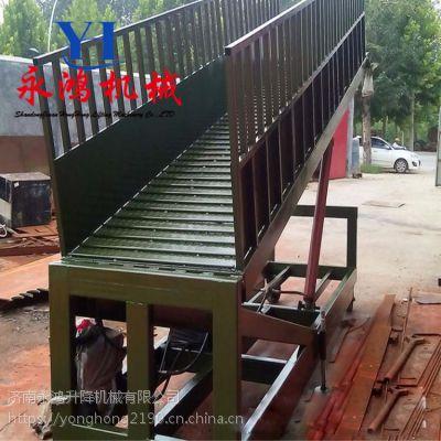 非标定做永鸿屠宰场用卸猪台 固定式登车桥