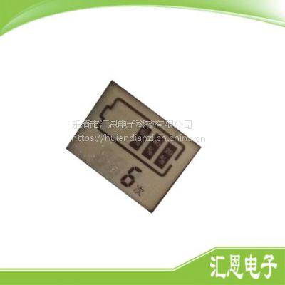 电砖液晶显示屏 电动工具LCD液晶屏 可计开机次数 原厂设计生产