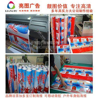 深圳展会展示架 海报定做 个性自定义背景 易拉宝海报厂家生产