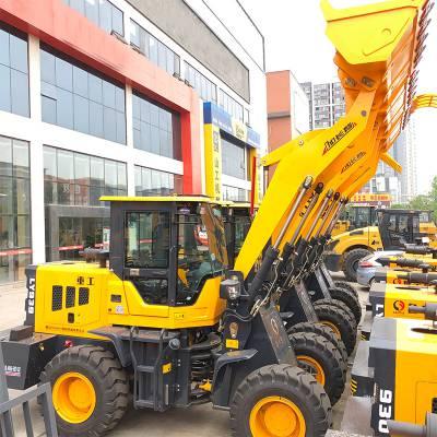 四川装载机厂家直销20小铲车928轮式装载机930挖挖机936推土机