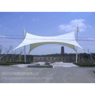 工业区大门 小区大门 出入口景观造型膜结构雨棚方案设计图