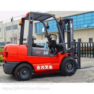 供应全新合力叉车三吨合力叉车柴油安徽叉车价格