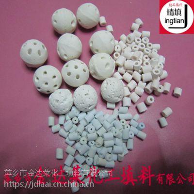 HP加氢保护催化剂 渣油加氢保护催化剂 萍乡金达莱 精填牌
