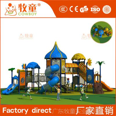 供应小型户外滑梯 大型娱乐设备定制 小型户外滑梯设施【专业制造】