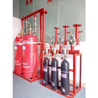 定西市无管网气体灭火装置 有管网七氟丙烷