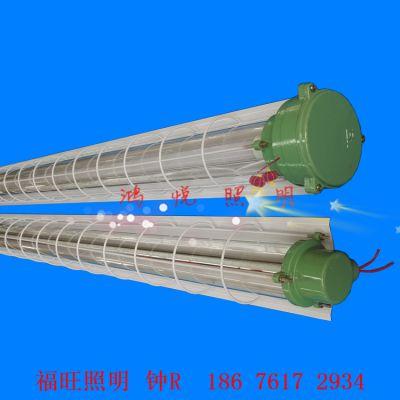 隔爆型LED防爆泛光灯50w100w150w低价格双管防爆日光灯中山厂家