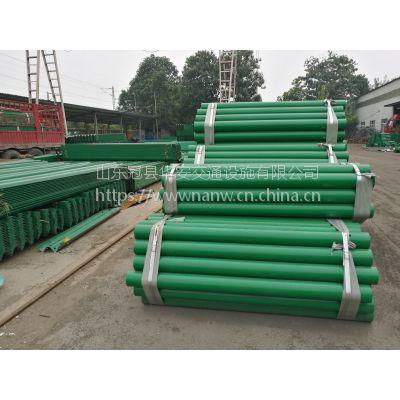 华安厂家直销二波施旅游公路镀锌喷塑绿色4.0国标波形梁防撞护栏板