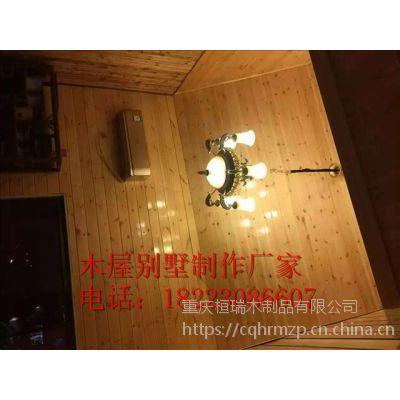 修建木屋、长廊、亭子、花架、景观水车就找重庆桓瑞木制品有限公司