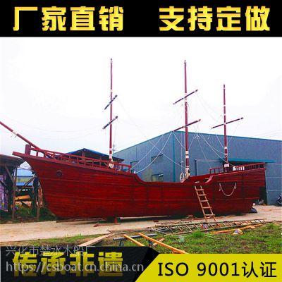 厂家直销海盗船 道具船 景观装饰船 纯手工打造服务类船出售