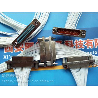 骊创-航天电器【J30J-37ZKN-J】连接器插座-正品保质-需要的亲-现货秒发