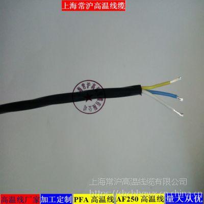 常沪高温线缆 铁氟龙生产厂家 铁氟龙图片