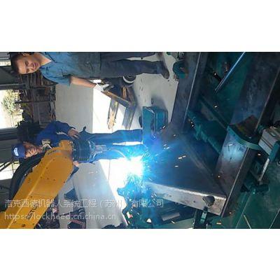 铝焊机、洛克西德、逆变铝焊机