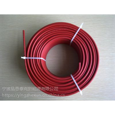 分布式电站专用光伏电缆PV1-F 1*2.5