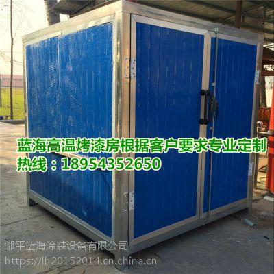太原高温烤漆房定做电加热高温烤漆房铁门高温烤箱定制厂家