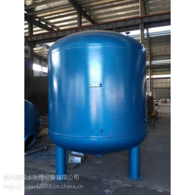 DN2000mm 海水过滤专用 碳钢衬氯丁橡胶过滤器