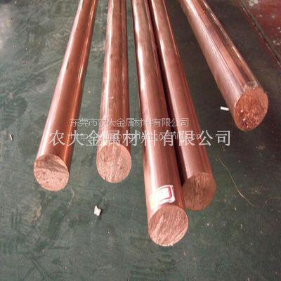 国标优质纯铜紫铜棒 t2紫铜棒供应商