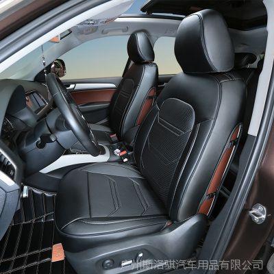 广州斯洛骐汽车坐垫 奥迪Q5专车专用夏季透气全包围真皮座垫座椅套定制