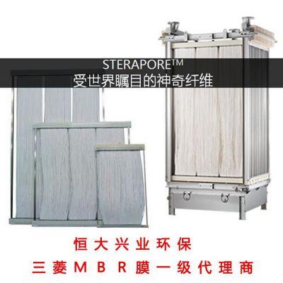 大促销原装进口三菱MBR膜60E0025SA工业机械废水处理专用