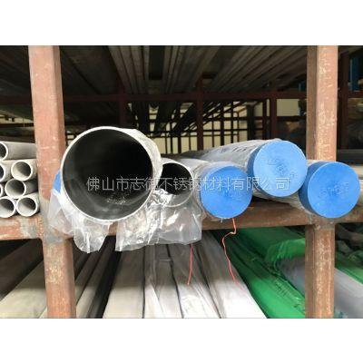 广西304不锈钢卫生级管 Φ19*1.5 快装球阀