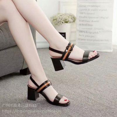一字带中粗跟凉鞋女 品牌真皮瘦脚凉鞋 珍珠装饰扣