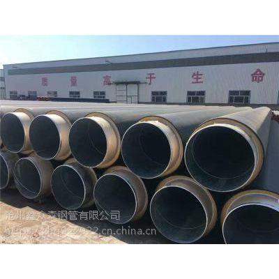 保温钢管 环氧涂塑钢管  【沧州鑫众森】 厂家直销 大优惠