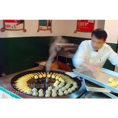 哈欧机械生产不锈钢锅巴馍馍机不粘锅煎包子机蒸烤锅巴机生煎包子机香锅饽饽机锅蒸馍机厂家