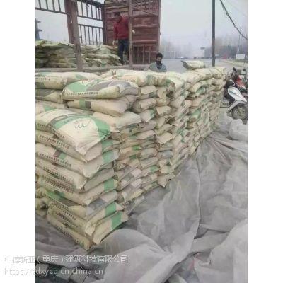 成都市市政道路养护修补材料厂家专供材料