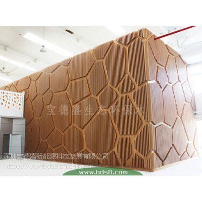 宝德盛生态环保木方通、生态木方木系列