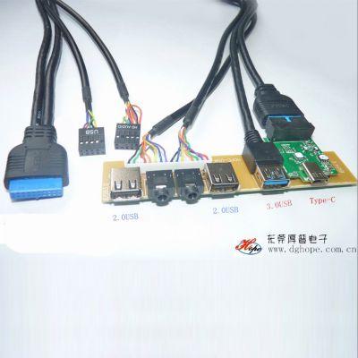 厚普电脑机箱内置线 Type-C usb3.1线材电脑连接线