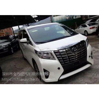在深圳福田要找深圳租车公司15099918887