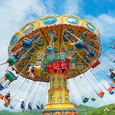 大型游乐场设备24人摇头飞椅 金博西瓜飞椅游乐设施