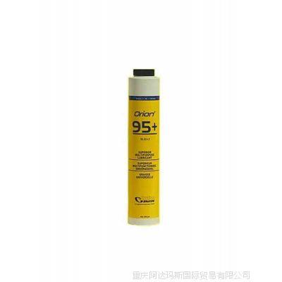 欧立能95+卓越多功能油脂