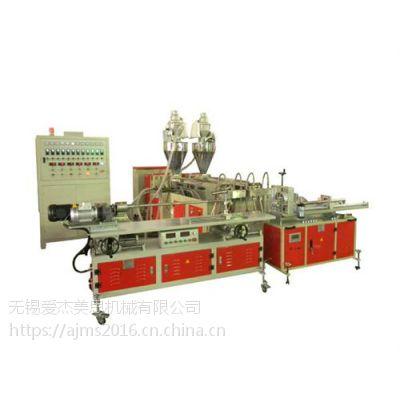 义马PP熔喷滤芯设备,爱杰美思机械,PP熔喷滤芯设备供货商