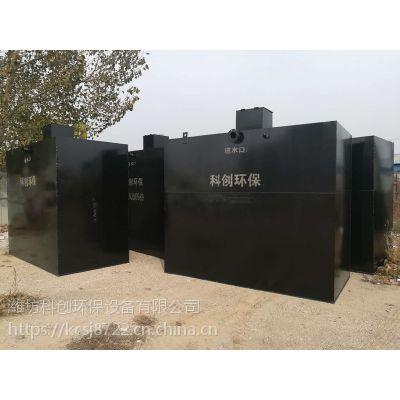 配件厂生活污水处理设备
