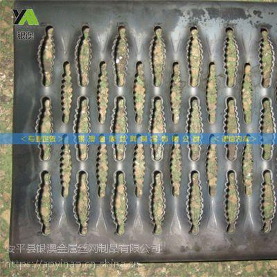 安平鳄鱼嘴防滑不锈钢防滑板楼梯防滑板银澳直销供应