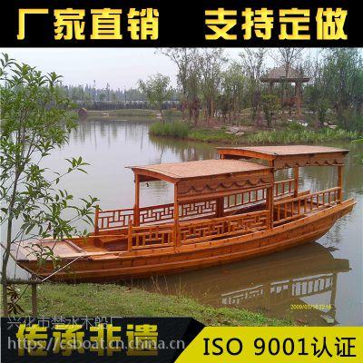供应木船影视道具装饰景观摇撸手划乌篷客船