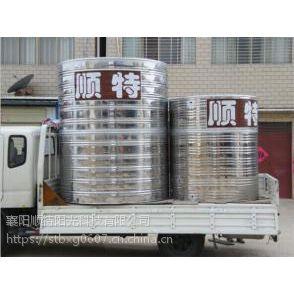 宜昌不锈钢水箱保温水箱 选顺特水箱好 厂家直销