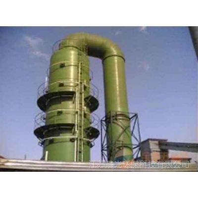废气脱硫脱硝方案