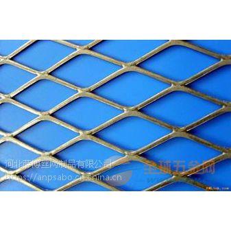 不锈钢钢板网 山西不锈钢钢板网 不锈钢钢板网厂家