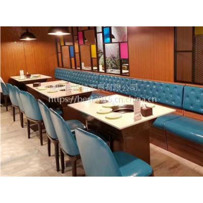倍斯特简约现代大理石火锅桌主题火锅店中餐厅厂家定制