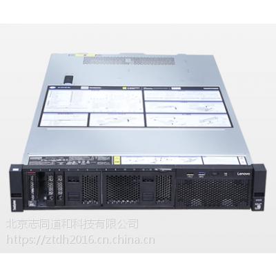 联想ThinkSystem SR550 1颗4110 8C 16G内存2.5盘位 单电源