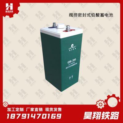 阀控密封式铅酸蓄电池NM-450 型