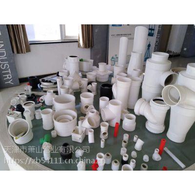 供应天津萧山管业PVC-U排水管及管件