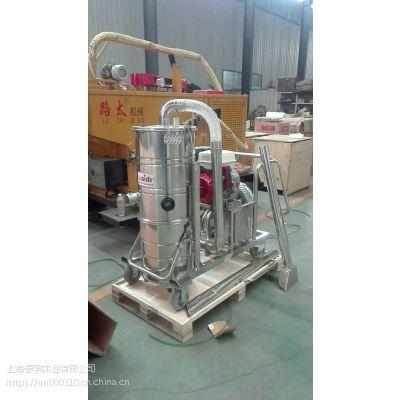 施工道路狭缝吸灰尘沙子大功率引擎驱动吸尘器威德尔QY-75J