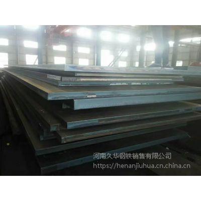 供应舞钢EH32等各种板材
