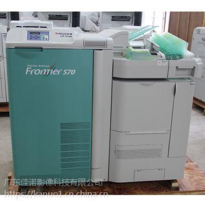 富士fuji570激光冲印机彩扩机富士570