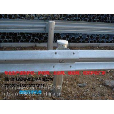Gr-B-4C四川路特安波形护栏热销电话18080933613