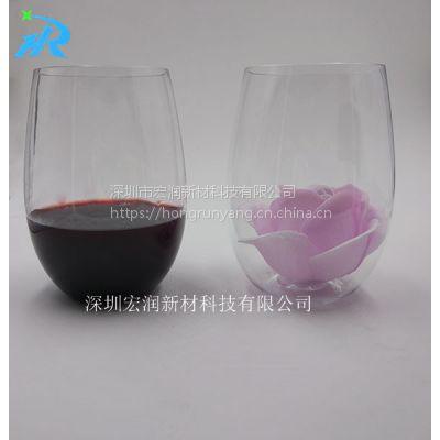 供应Tritan塑料酒杯,宏润无脚酒杯