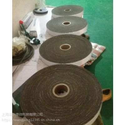 粒面橡胶包辊带 包辊粒面橡胶