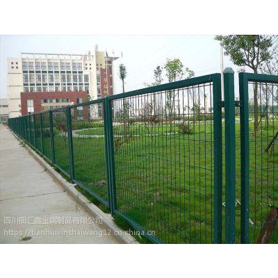 厂家直销钿汇鑫品牌筛公路护栏网带框架护栏铁路寖塑边框护栏